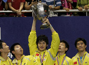 Bao Chun Lai - Thomas Cup